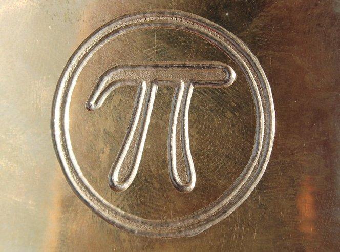 The Myth of Egyptian Pi