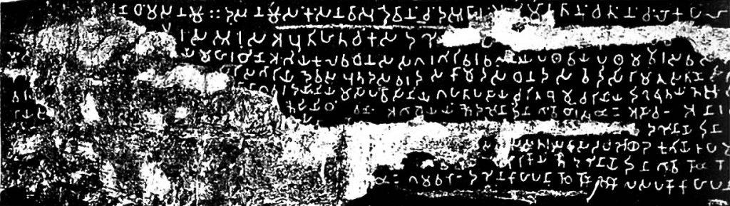 Skepticism, Sanskrit and the Indus Valley Script