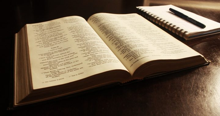 Language on the Fringe – The Lord's Prayer in Serbian