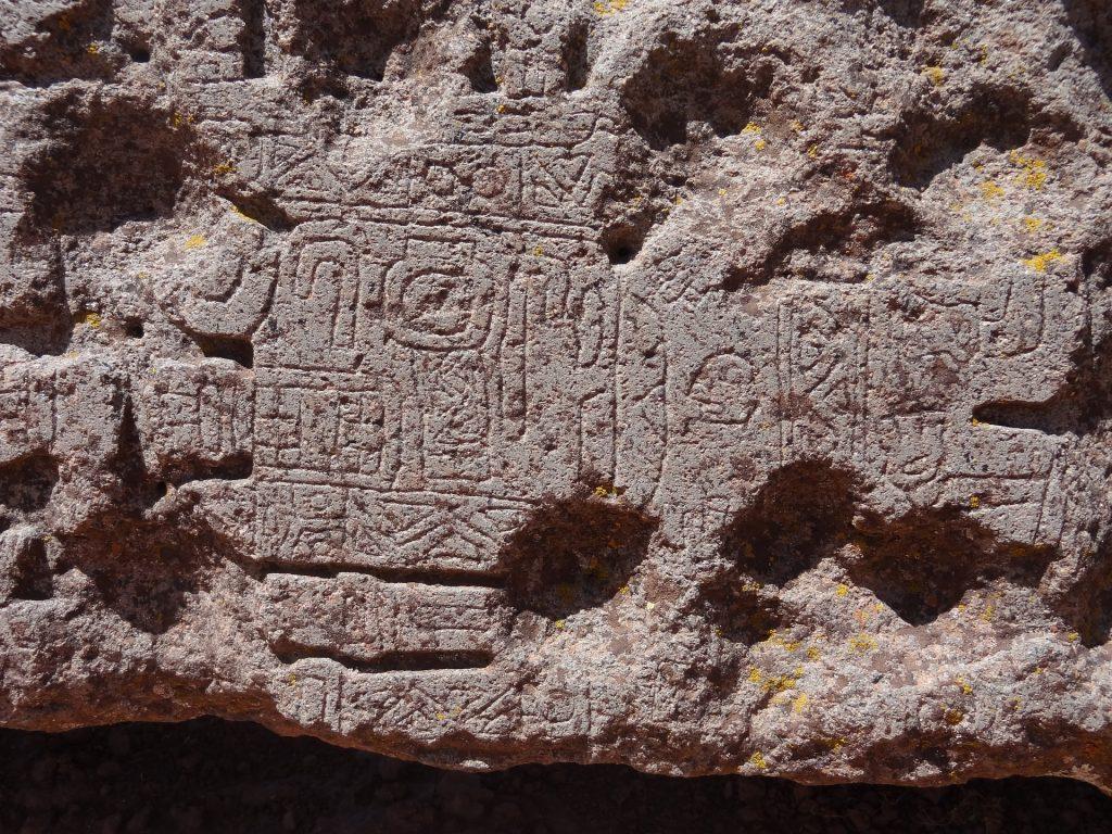 Dating of Tiwanaku (Tiahuanaco) Site, Bolivia
